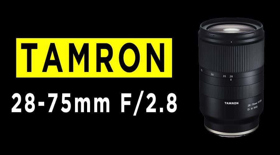 tamron-28-75mm-lens-review